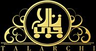 تالارچی | Talarchi